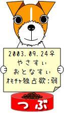 f0157350_2021813.jpg
