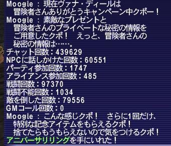 b0072251_20261692.jpg