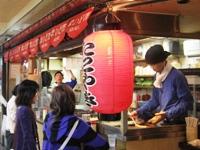甲子園観戦旅行2008その3~新梅田食堂街「はなだこ」_c0060651_12262540.jpg