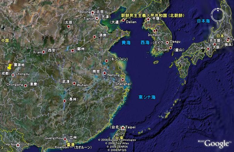 四川大地震_b0015157_15301372.jpg