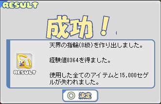 b0128157_0141018.jpg
