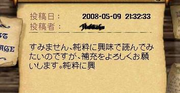 f0165558_76428.jpg