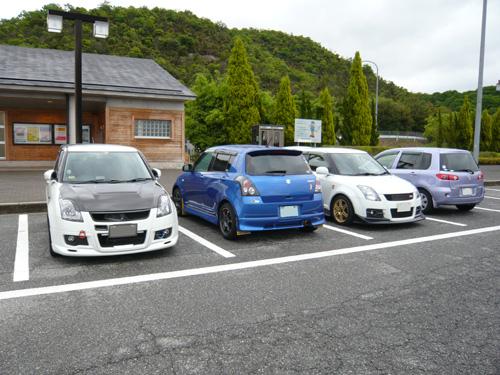 かんすいオフ2008 in 神戸_b0083267_20531528.jpg