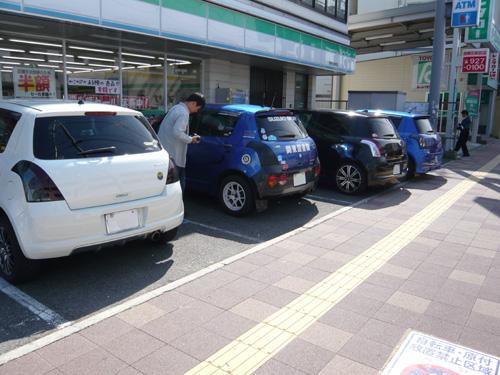 かんすいオフ2008 in 神戸_b0083267_21255729.jpg
