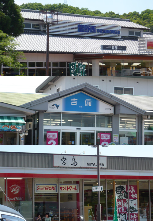 かんすいオフ2008 in 神戸_b0083267_21303520.jpg