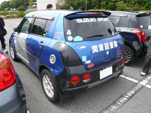 かんすいオフ2008 in 神戸_b0083267_2142165.jpg
