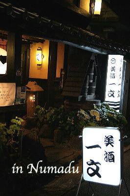 三島〜沼津_c0156468_1717496.jpg