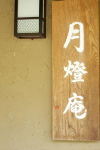 九州の旅 vol.3_d0141376_14434299.jpg