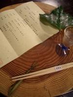 九州の旅 vol.3_d0141376_1561330.jpg