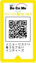 f0170585_22482919.jpg