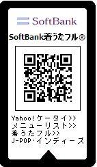 f0170585_22485239.jpg