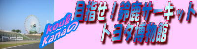 b0035391_2135771.jpg