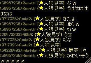 b0096491_1627099.jpg