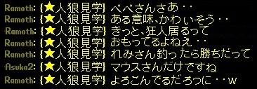 b0096491_16285091.jpg