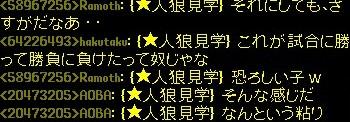 b0096491_1632988.jpg