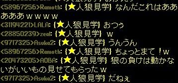 b0096491_163955.jpg