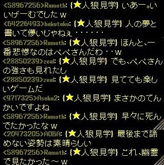 b0096491_16421097.jpg