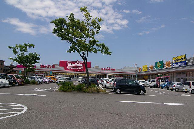 金沢市戸板公民館ブログ