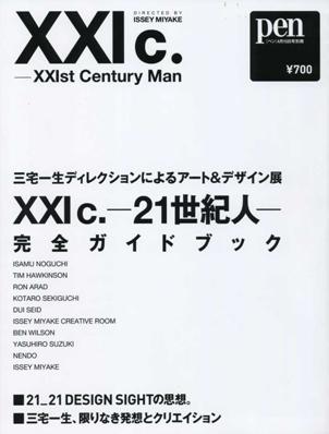 XXIc._c0129404_2028194.jpg