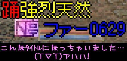 f0072010_1918377.jpg