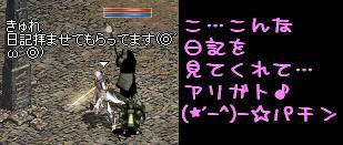f0072010_1919387.jpg
