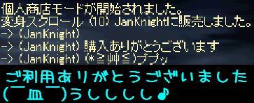 f0072010_19195068.jpg