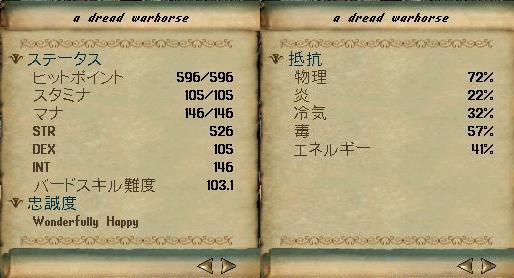 b0138011_61258100.jpg