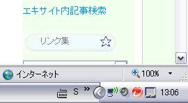 d0048312_1456635.jpg
