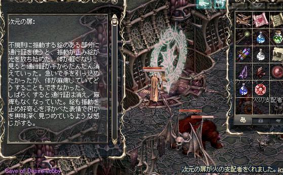c0078415_1113260.jpg