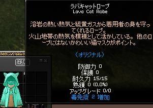 f0048418_9391293.jpg