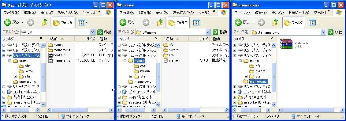b0030122_23132810.jpg