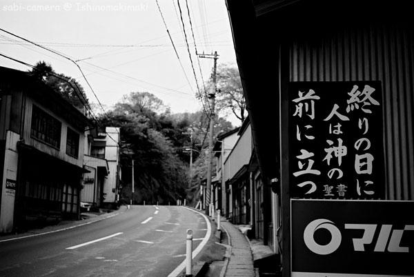 急げ化粧坂 Vol.1_f0164826_0532096.jpg