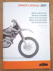f0126131_1120362.jpg