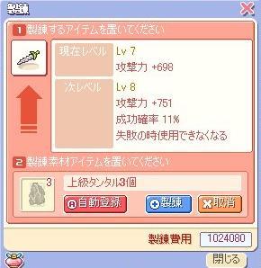 f0024635_18292547.jpg