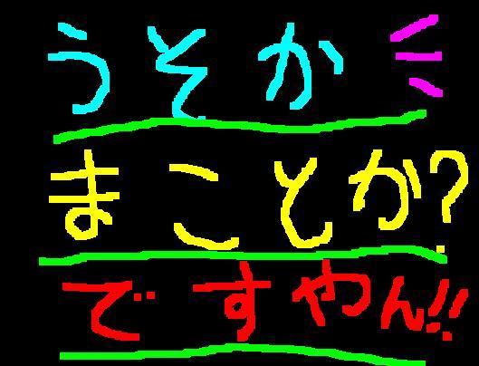 f0056935_1122619.jpg