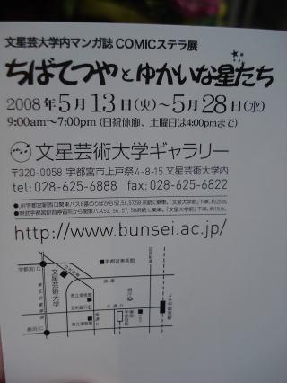 f0041850_9491941.jpg