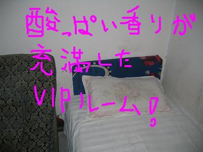 f0161151_19321295.jpg