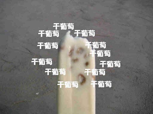 f0161151_19585561.jpg