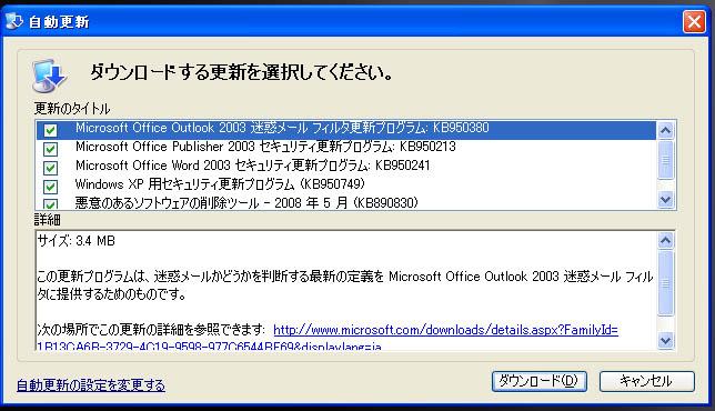 a0079356_2091436.jpg