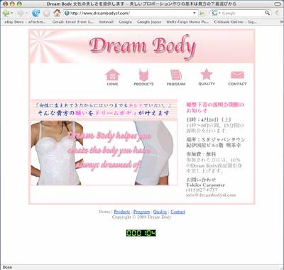 Dream Body Website Design_d0136958_23274228.jpg