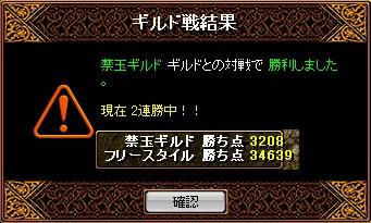 b0126064_0113288.jpg