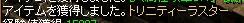 b0126064_0191281.jpg