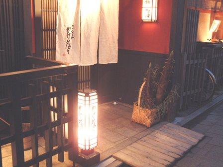 京都散歩編②_f0029571_2140393.jpg