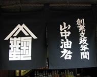 京都散歩編②_f0029571_21435861.jpg