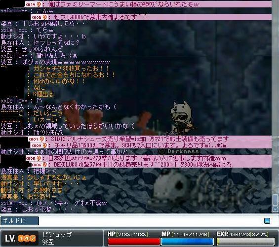 b0073677_23471342.jpg