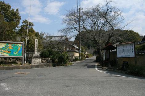 阿弥陀山  松尾寺 (通称) 泉州松尾寺_a0045381_2227110.jpg