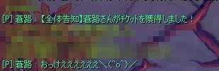 f0048086_1635097.jpg