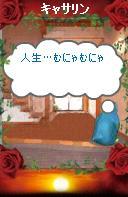 a0068693_013561.jpg