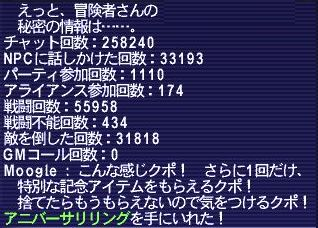 b0008097_22565517.jpg