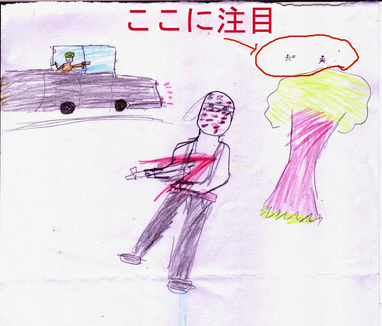 戦火で生きる子どもたち_f0155297_4373427.jpg